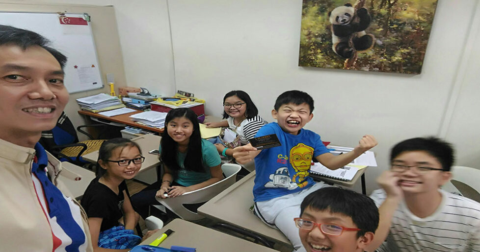 1 Day PSLE Intensive Class