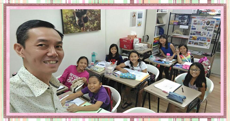 Mr Howard Yu Teaching
